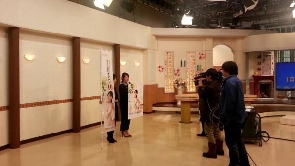 TeNYテレビ新潟夕方ワイド 新潟...