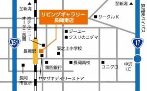 長岡東店マップ