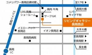 長岡西店マップ