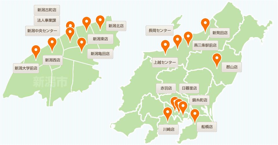 リビングギャラリー店舗地図