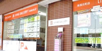 新潟古町店